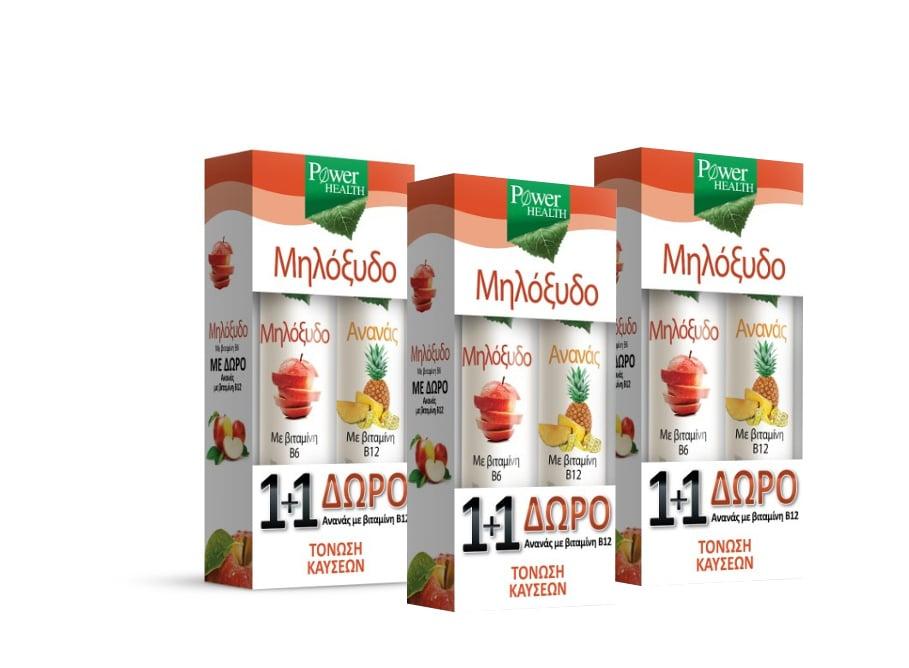 3 x Power Health (1+1 ΔΩΡΟ) με Συμπλήρωμα διατροφής με Μηλόξυδο & Βιταμίνη Β6, 3 x 20 eff.tabs & ΜΑΖΙ Συμπλήρωμα διατροφής με Ανανά & βιταμίνη Β12, 3 x 20 eff. tabs