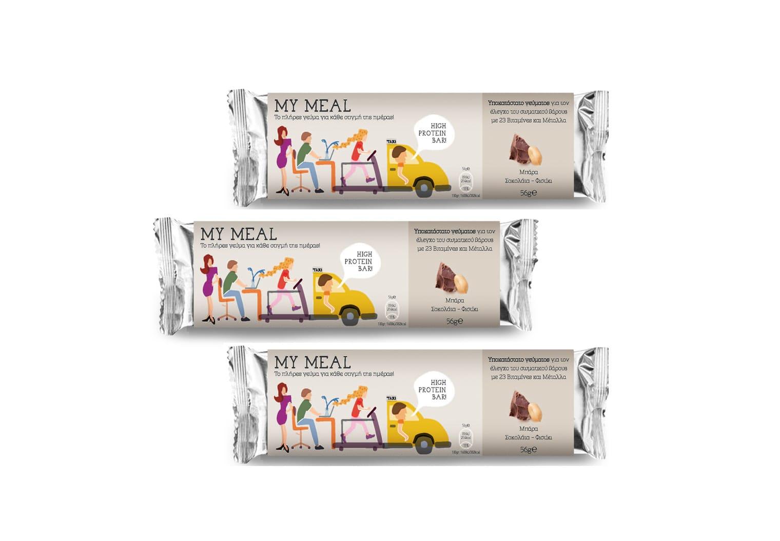 3 x Power Health My Meal Μπάρα Υποκατάστατο Γεύματος Σοκολάτα Φιστίκι, 3 x 56gr