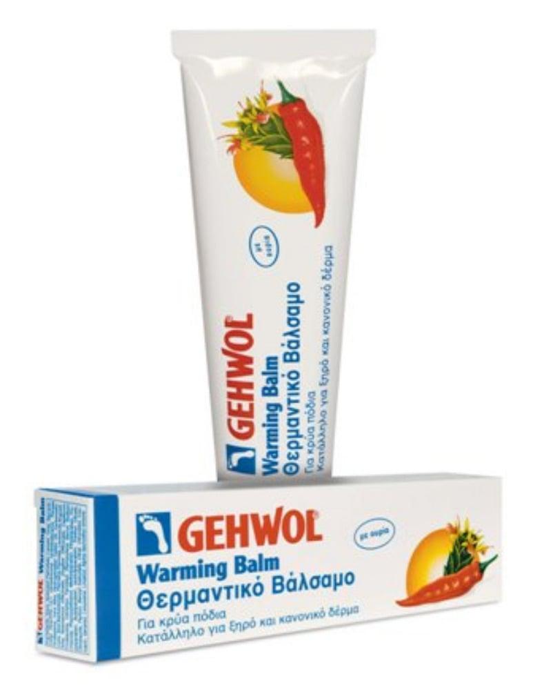 Gehwol Warming Balm Θερμαντικό βάλσαμο ποδιών,75ml