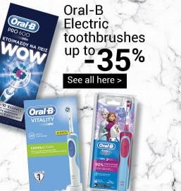Oral B Ηλεκτρικές Οδοντόβουρτσες Online