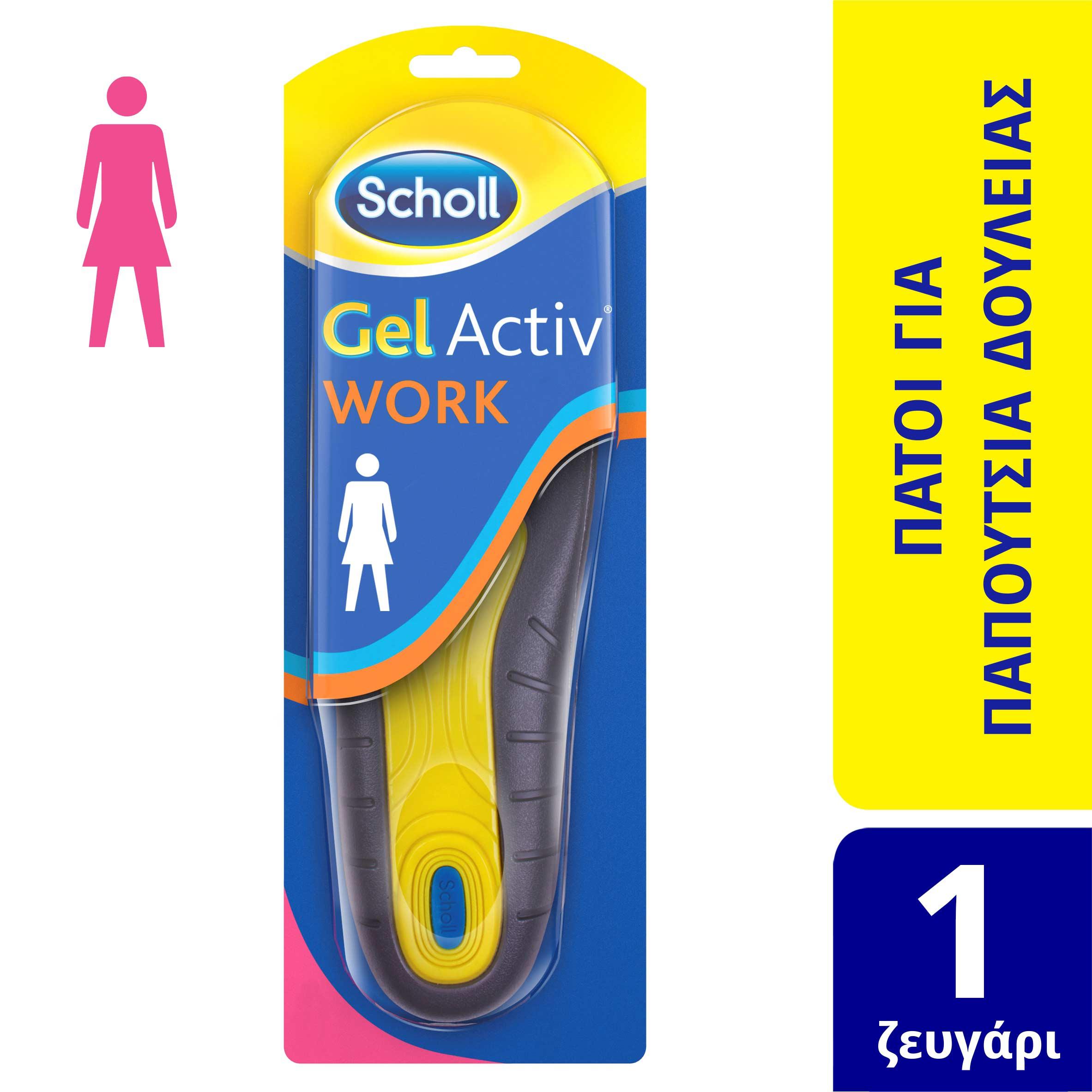 Scholl Gel Activ Work Ανατομικοί Πάτοι Γυναικείοι για Άνεση στα «Σκληρά Εργαζόμενα Πόδια», 2 τεμάχια