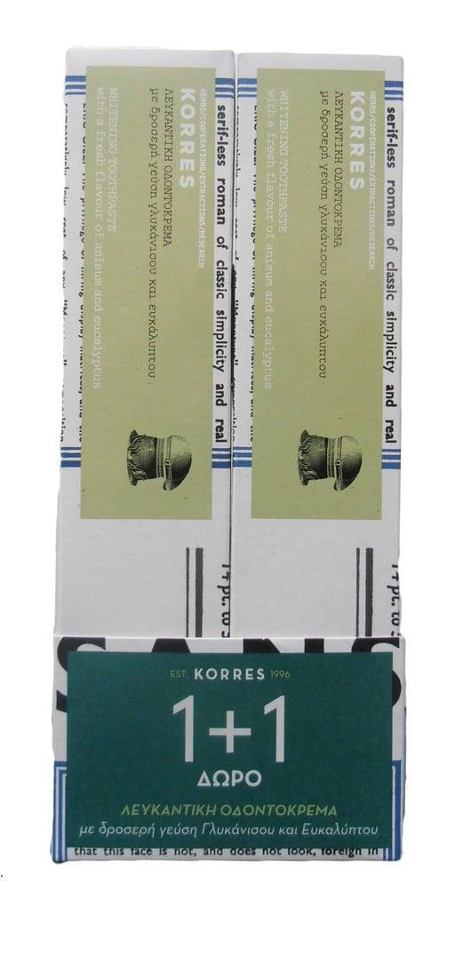 2 x Korres Γλυκάνισος & Ευκάλυπτος Lime Λευκαντική Οδοντόκρεμα Συμβατή με Ομοιοπαθητική, 2 x 75ml