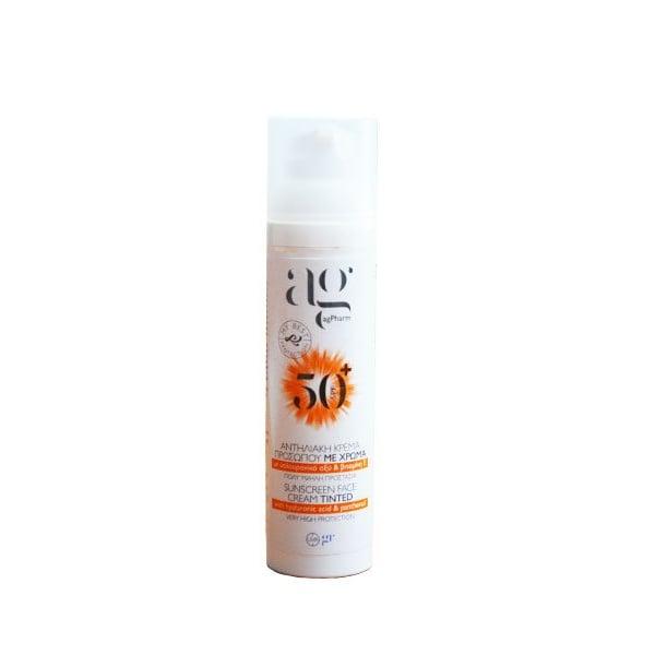 AG Pharm SunscreenFace SPF50+ Αντηλιακή Κρέμα Προσώπου με χρώμα, 75ml