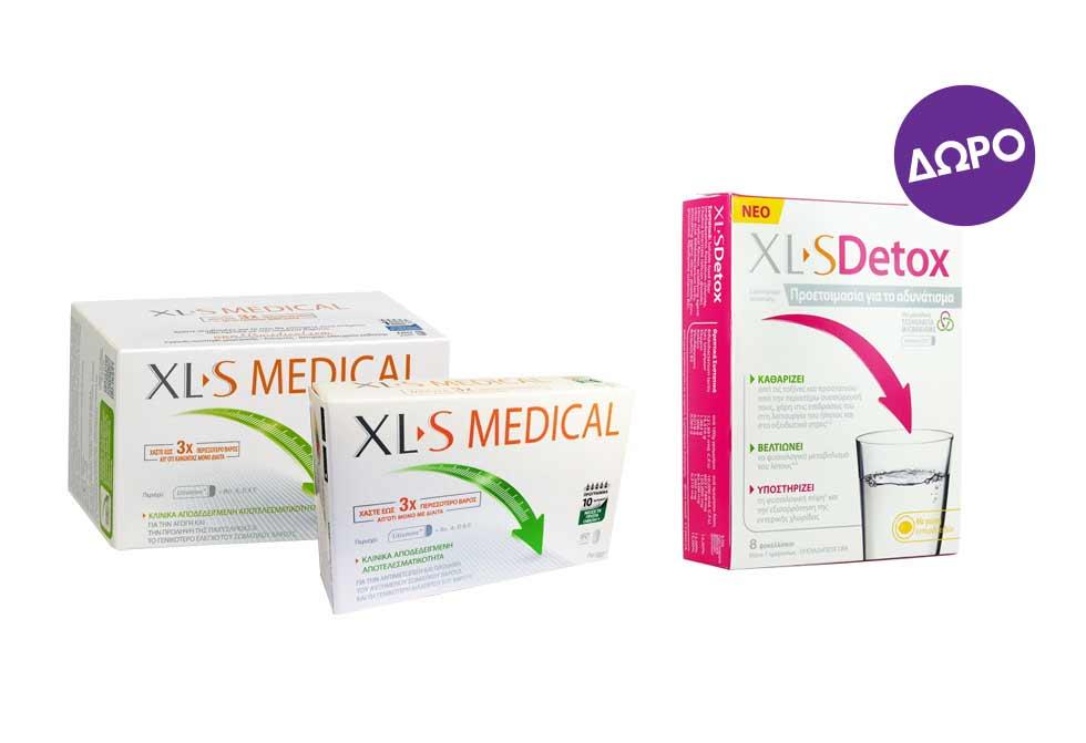 XLS Medical Fat Binder Ταμπλέτες Συμπλήρωμα για τον Έλεγχο Βάρους, 180 tabs & ΔΩΡΟ Πρόγραμμα 10 Ημερών XLS Medical Fat Binder Ταμπλέτες, 60 tabs & ΔΩΡΟ XLS Detox σε κανονικό μέγεθος