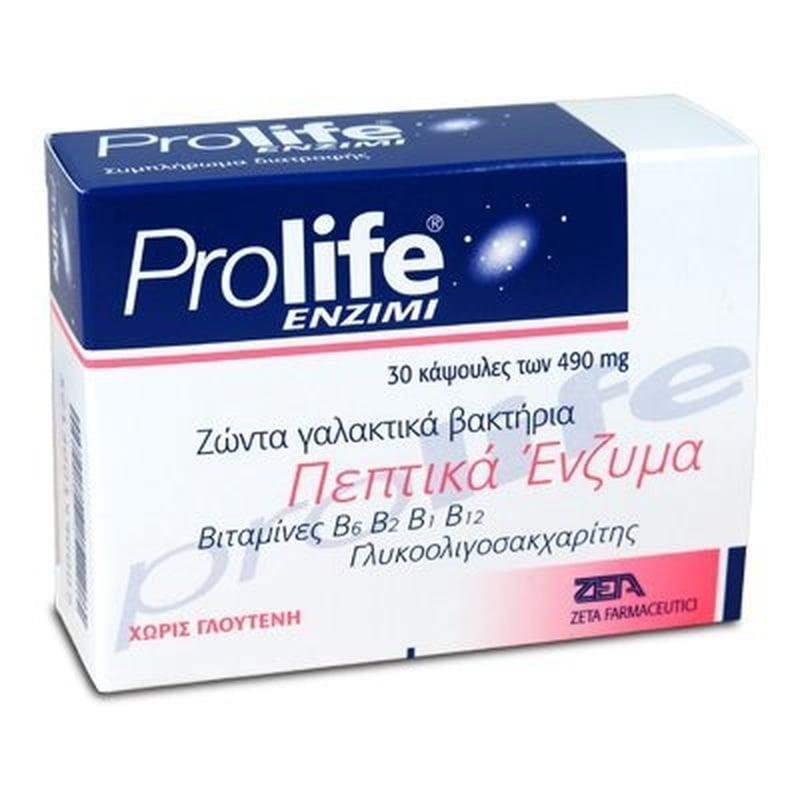 Prolife Enzimi Συμπλήρωμα Διατροφής μεπεπτικά ένζυμα,προβιοτικά,πρεβιοτικά& βιταμίνες Β, 30caps