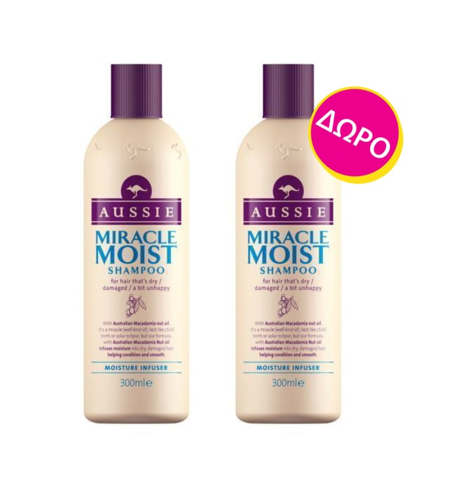 Aussie Miracle Moist Shampoo (1+1 ΔΩΡΟ), 2 x 300ml