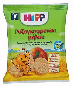 Hipp Παιδικό Ρυζογκοφρετάκι Μήλο, 35 gr - 17 τεμ