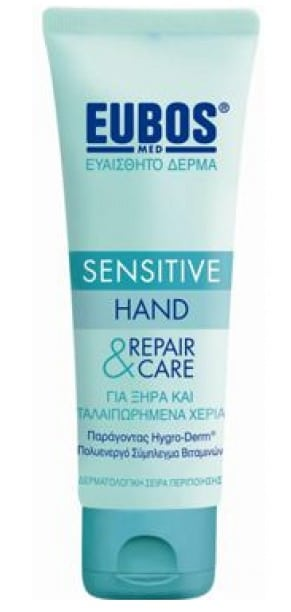 Eubos Sensitive Hand Repair & Care Cream,75ml