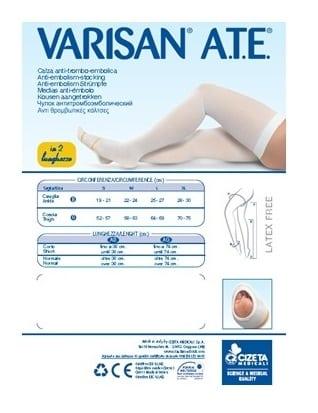 Varisan Α.Τ.Ε Κάλτσεs Αντιθρομβωτικέs σταθερήs συμπίεσηs 18mm μηρού σηλικόνης. Διασφαλίζουν τη σωστή ροή του αίματοs ακόμη και όταν ο ασθενήs δεν μπορεί να μετακινηθεί, καθώs είναι κατάλληλεs και για την ώρα του ύπνου