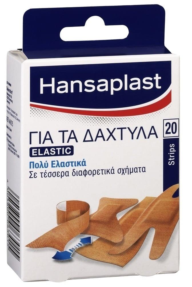 Hansaplast για τα Δάχτυλα πολύ ελαστικά & αεροδιαπερατά, σε 4 διαφορετικά σχήματα, 20 τμχ