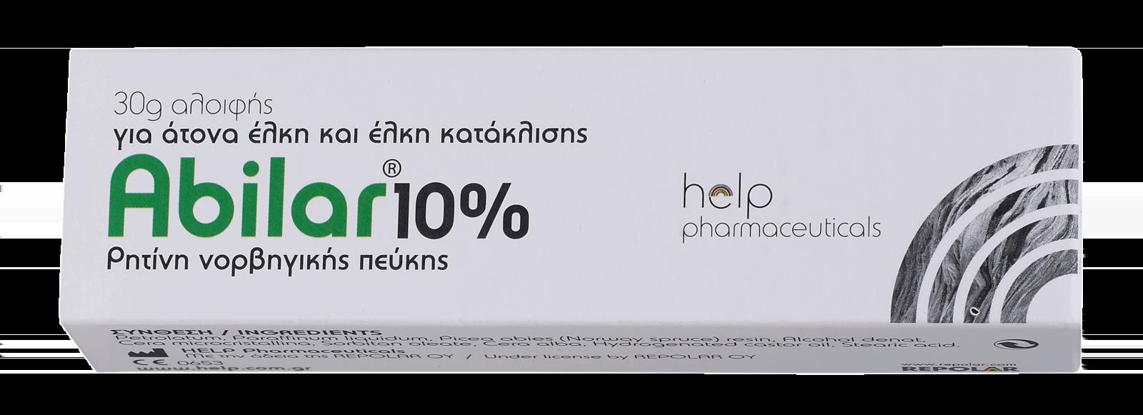 Help Pharmaceuticals Abilar 10% Επουλωτική Αλοιφή, 30gr