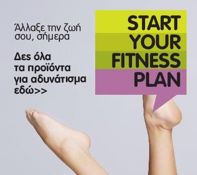 Fitness Plan-0
