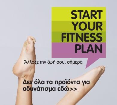 Fitness Plan-4