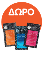 Apivita Τριχόπτωση / Hair Loss + ΔΩΡΟ 1 Hair Mask, 1 τεμάχιο