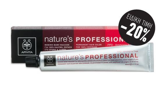 Apivita Nature's Professional PROMO -20% Μόνιμη βαφή μαλλιών για 100% κάλυψη, Απόχρωση 9,37 - Ξανθό Πολύ Ανοιχτό Μπεζ Μελί, 50ml