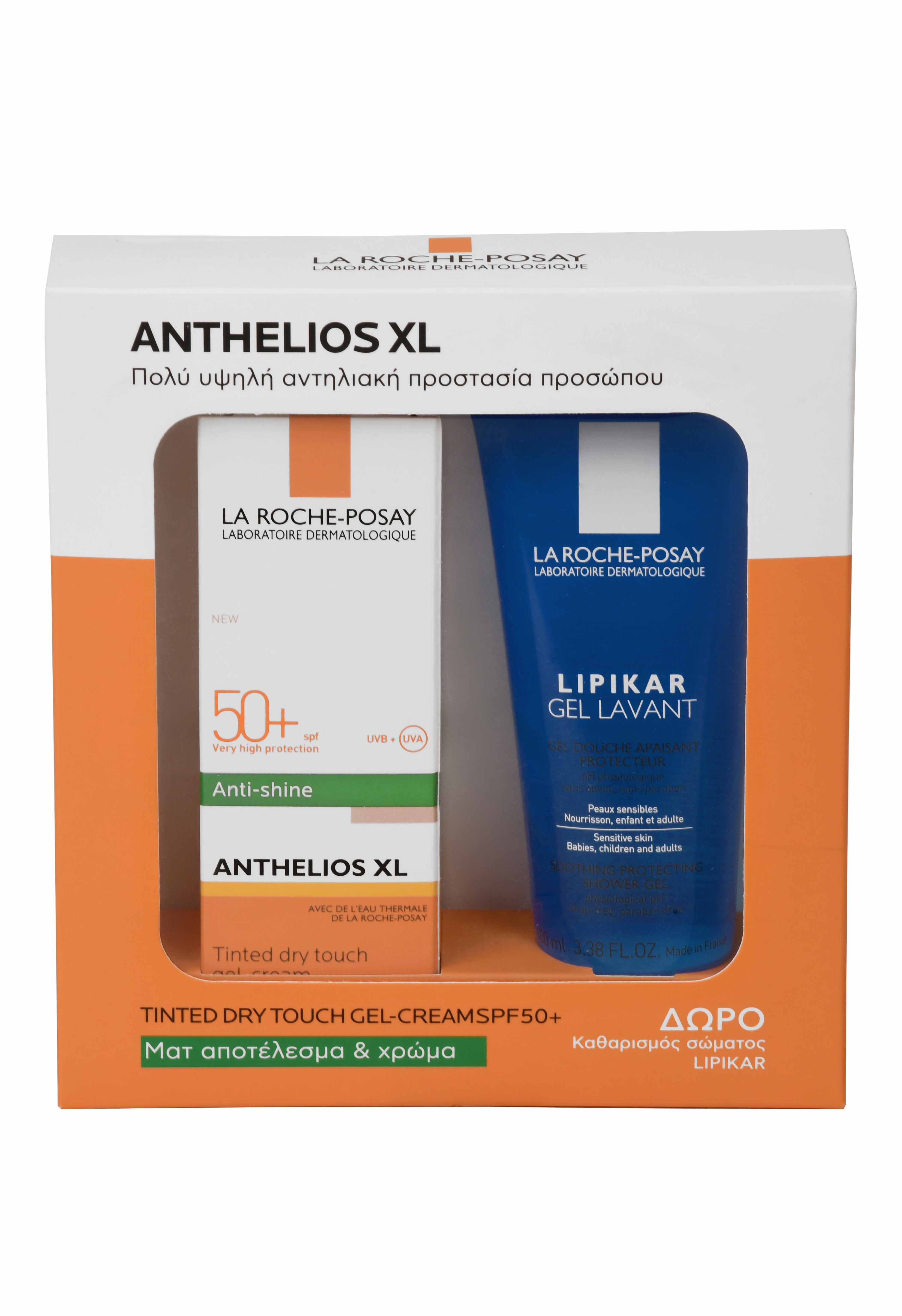 La Roche Posay Anthelios XL Anti-brillance Tinted SPF50+ Αντηλιακή Gel Κρέμα Προσώπου με Χρώμα για Ματ Αποτέλεσμα, 50ml & ΔΩΡΟ Lipikar Gel Lavant Απαλός Καθαρισμός Σώματος, 100ml