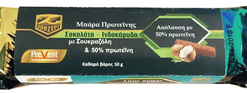 Prevent Z-Konzept Protein Bar 50% Chocolate Coconut Πρωτεϊνική Μπάρα, με γεύση Ινδοκάρυδο, 1 τεμάχιο