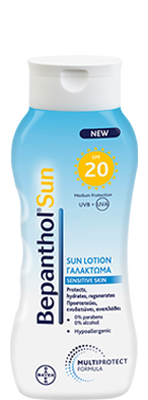 Bepanthol Sun Lotion SPF20 Αντηλιακό Γαλάκτωμα Σώματος για το ευαίσθητο δέρμα, 200ml