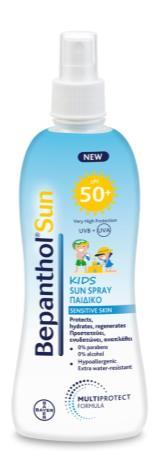Bepanthol Sun Kids SPF50+ Αντηλιακό Spray για παιδιά, 200ml