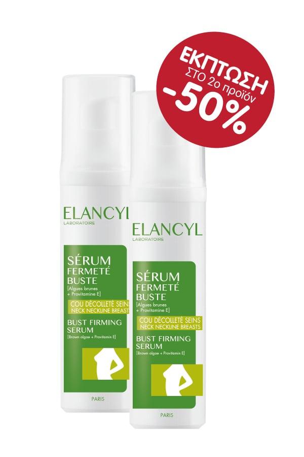 2 x Elancyl Serum Fermete Buste ΕΚΠΤΩΣΗ -50% ΣΤΟ 2ο ΠΡΟΪΟΝ Ορός Σύσφιξης Στήθους, 2 x 50ml