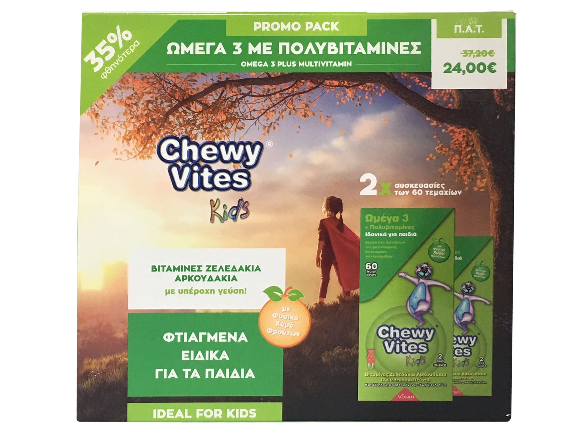 Vican Chewy Vites Jelly Bears Omega 3 + Multivitamin PROMO PACK  Πολυβιταμινούχα Ζελεδάκια με Ω3 για Παιδιά όλων των ηλικιών, 2 x 60 gummies