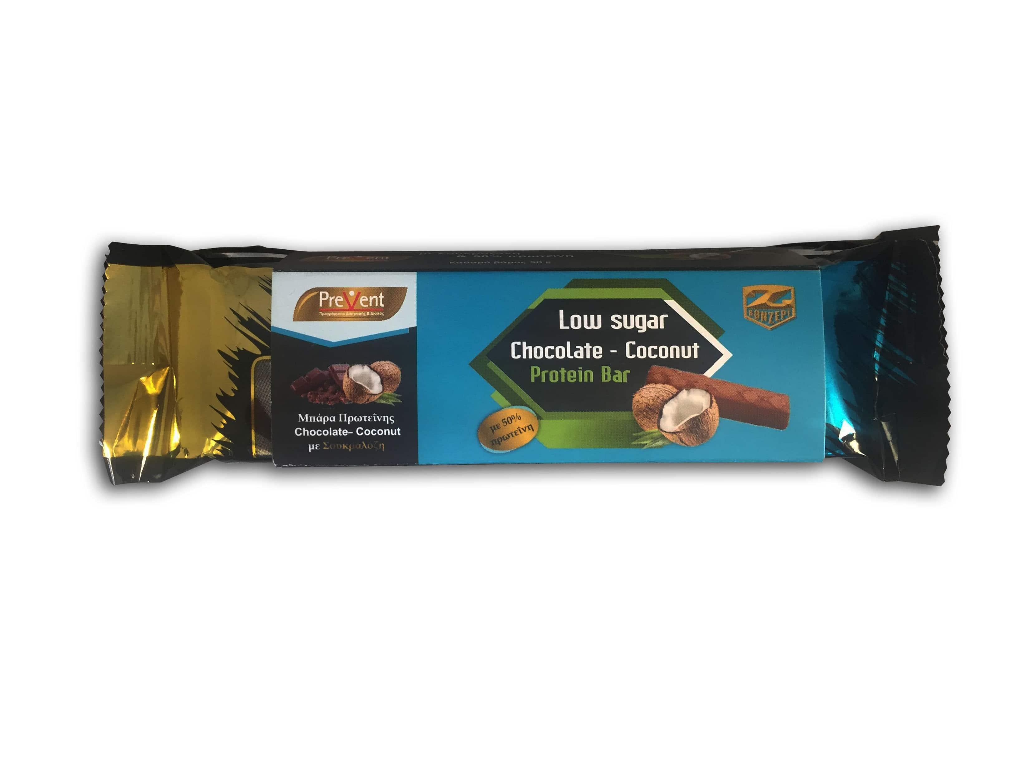 3 x Prevent Z-Konzept Protein Bar 50% Chocolate Coconut Πρωτεϊνική Μπάρα, με γεύση Σοκολάτα - Ινδοκάρυδο, 3 x 50gr