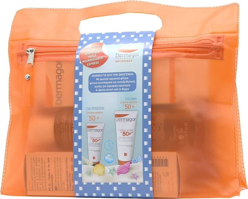 Inpa Dermagor PROMO PACK Αντιηλιακά σε Τσαντάκι με Creme Solaire SPF50+, 100ml & ΜΑΖΙ Creme Solaire SPF50+, 40ml & ΔΩΡΟ Atopicalm Huile Nourrissante Express, 200ml