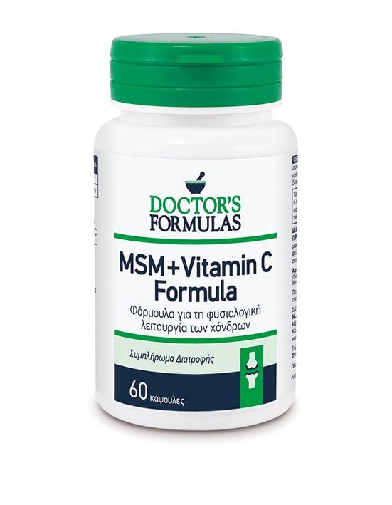 Doctor's Formula MSM + Vitamin C Συμπλήρωμα Διατροφής για την Υγεία των Αρθρώσεων, 60 caps