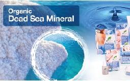 DR. ORGANIC Βιολογικά Μεταλλικά Στοιχεία από τη Νεκρά Θάλασσα