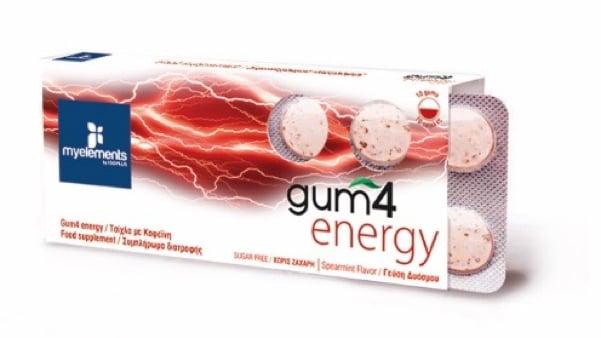 MyElements Gum 4 Energy Λειτουργική τσίχλα με Καφεΐνη για αύξηση της Ενέργειας, με γεύση δυόσμου, 10 gums