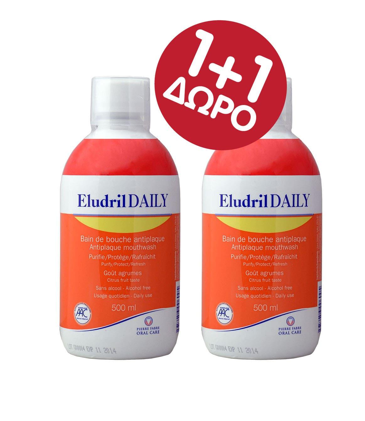 2 x Elgydium Eludril DAILY (1+1 ΔΩΡΟ) Στοματικό Διάλυμα, 2 x 500ml