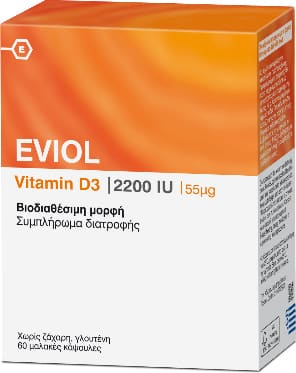 Eviol Vitamin D3 2200IU Συμπλήρωμα Διατροφής για τη Φυσιολογική Λειτουργία των Οστών των Δοντιών και των Μυών 55μg, 60 caps