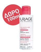 Uriage Με Κάθε - Δώρο Ντεμακιγιάζ Micellaire 100ml
