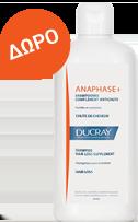 Τριχόπτωση γενική + ΔΩΡΟ Ducray Anaphase Shampoo 30ml