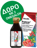 Power health με 2 omegalen - δώρο protecor