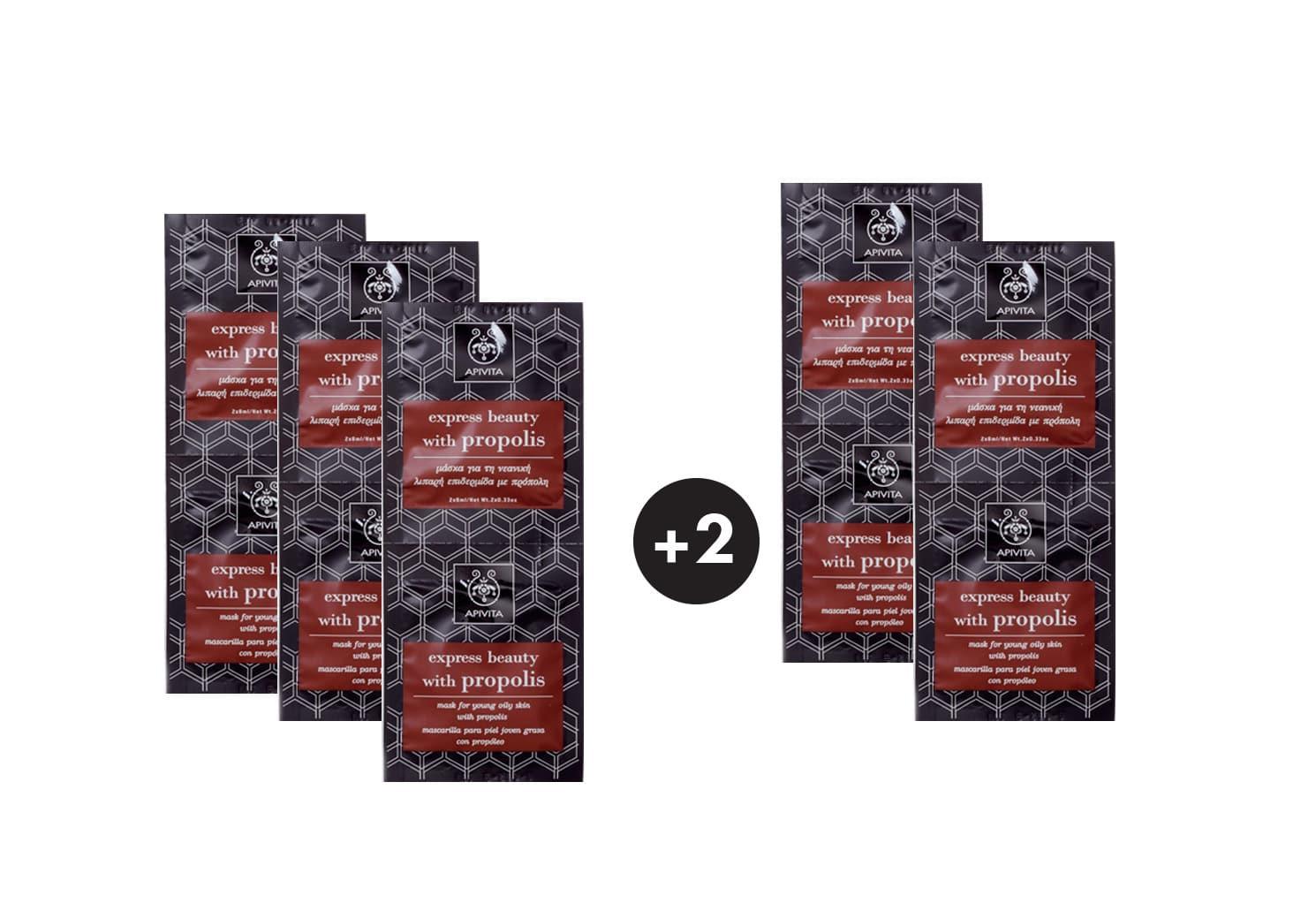 5 x Apivita Propolis Face Mask Express Beauty Μάσκα Καθαρισμού Προσώπου με πρόπολη (3+2 ΔΩΡΟ), 10 x 8ml