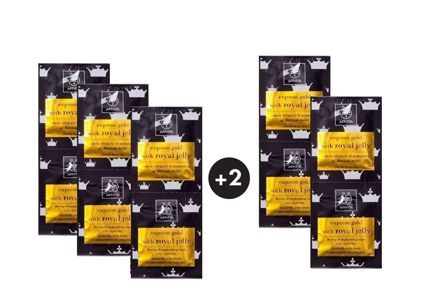 5 x Apivita Express Gold Μάσκα Περιποίησης Σύσφιγξης & Ανάπλασης με Βασιλικό Πολτό (3+2 ΔΩΡΟ), 10 x 8ml