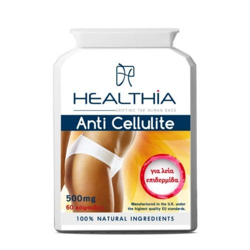 Healthia Anti Cellulite 500mg Μοναδική Φόρμουλα για την Αντιμετώπιση της Κυτταρίτιδας, 60 caps