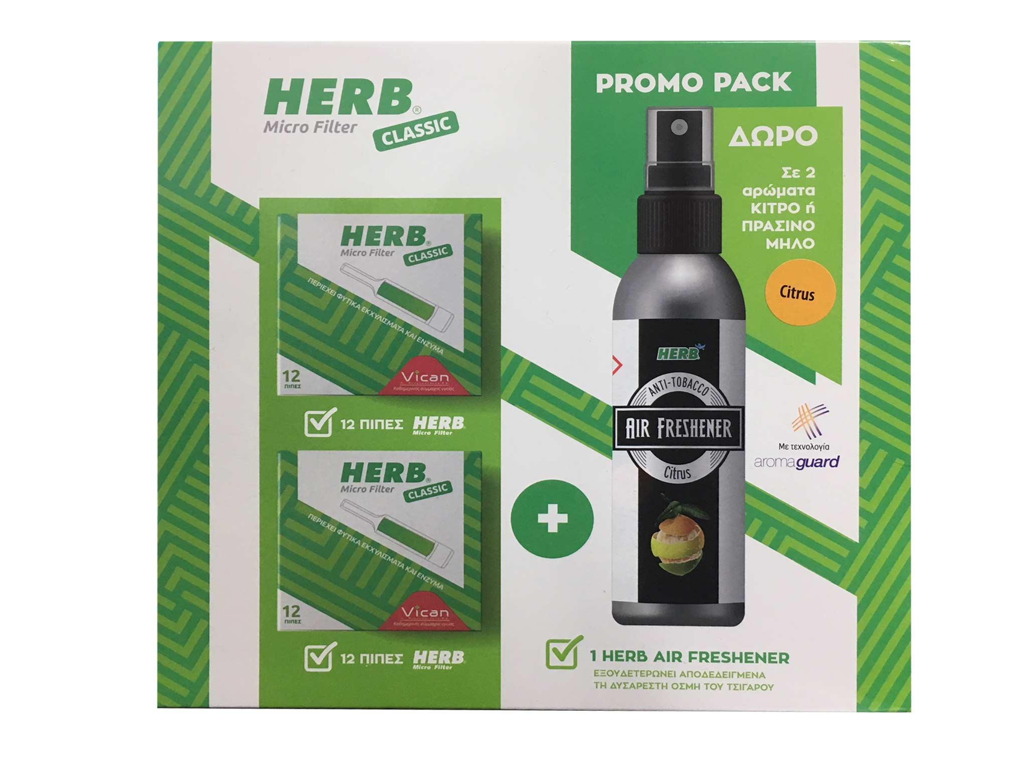 Herb Πίπες PROMO PACK με Micro Filter Ανταλλακτικά Φίλτρα για Κανονικό Τσιγάρο, 2 x 12 τεμάχια & ΔΩΡΟ Herb Air Freshener Αποσμητικό Χώρου που εξουδετερώνει την Οσμή του Τσιγάρου με Άρωμα Κίτρο, 75ml