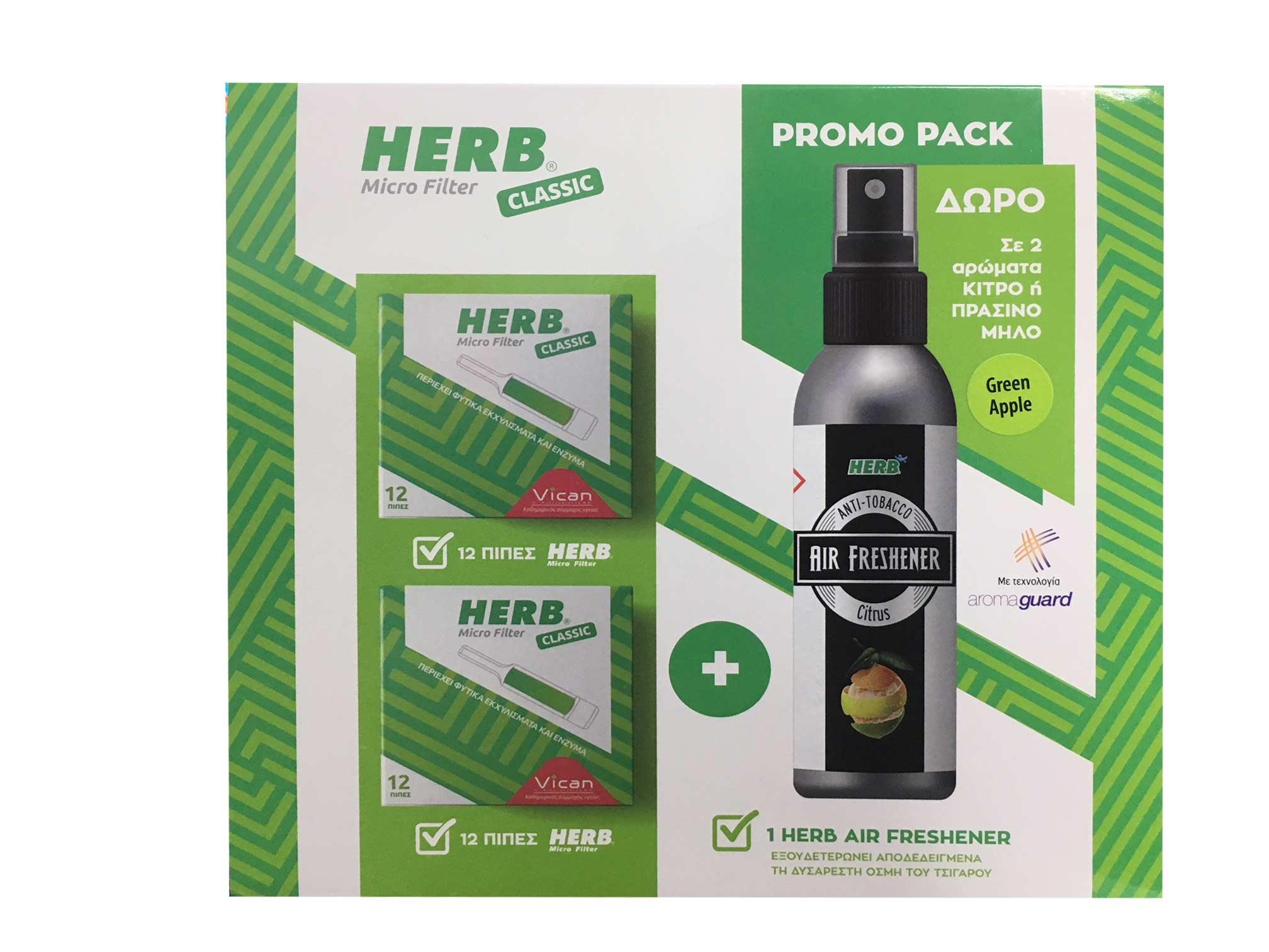 Herb Πίπες PROMO PACK με Micro Filter Ανταλλακτικά Φίλτρα για Κανονικό Τσιγάρο, 2 x 12 τεμάχια & ΔΩΡΟ Herb Air Freshener Αποσμητικό Χώρου που εξουδετερώνει την Οσμή του Τσιγάρου με Άρωμα Πράσινο Μήλο, 75ml