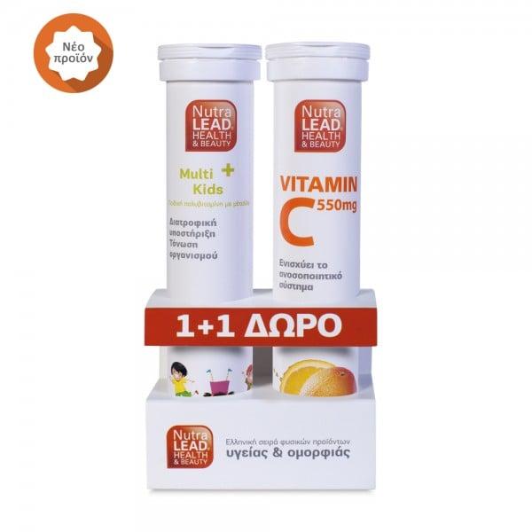 NutraLead Multi+ Kids Παιδική Πολυβιταμίνη με Βιταμίνες & Μέταλλα, με γεύση κεράσι - λεμόνι, 20 eff.tabs & ΔΩΡΟ NutraLead Βιταμίνη C 550mg Αναβράζουσα Βιταμίνη C, με γεύση πορτοκάλι, 20 eff.tabs