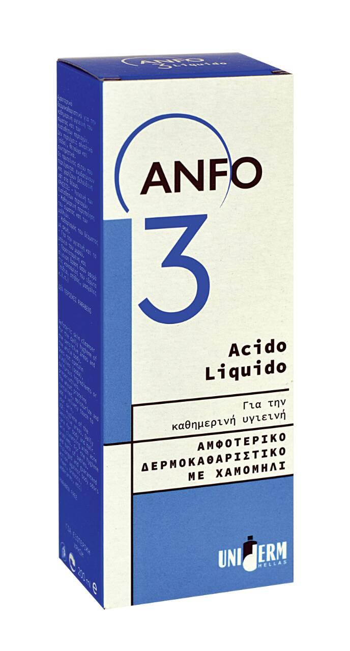 Anfo 3 Liquido Αμφοτερικό Υγρό Καθαριστικό με Χαμομήλι για την Ευαίσθητη Περιοχή & για Προβληματικά Δέρματα, 200ml