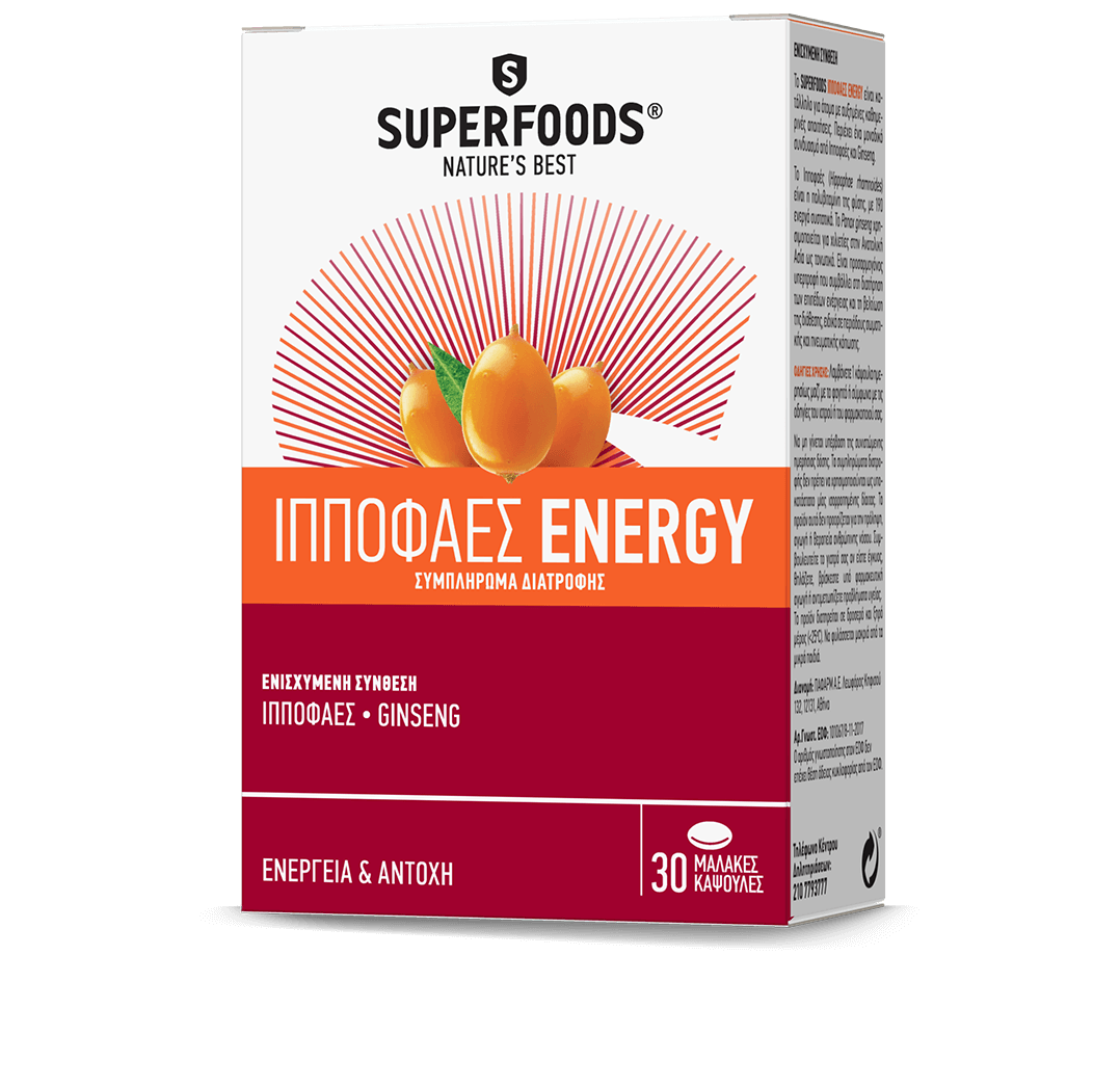 Superfoods Ιπποφαές Energy Συμπλήρωμα Διατροφής για άτομα με αυξημένες ΚαθημερινέςΑνάγκες, 30caps