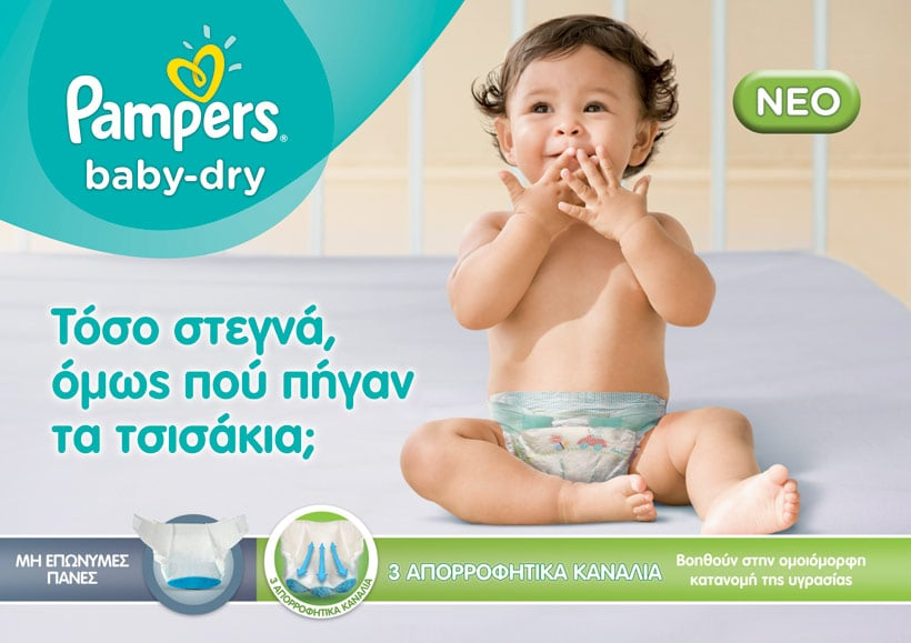 Pampers Active Baby Dry Carry Pack No.3 (Midi) 5-10