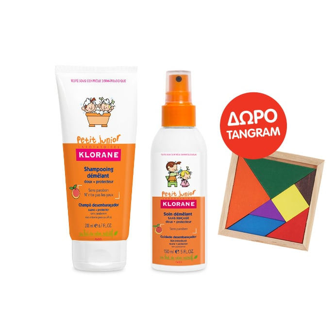 Klorane Petit Junior PROMO with Shampoo with Peach Fragrance, 200ml, Conditioner Spray with Sweet Peach Fragrance, 150ml & GIFT Tangram