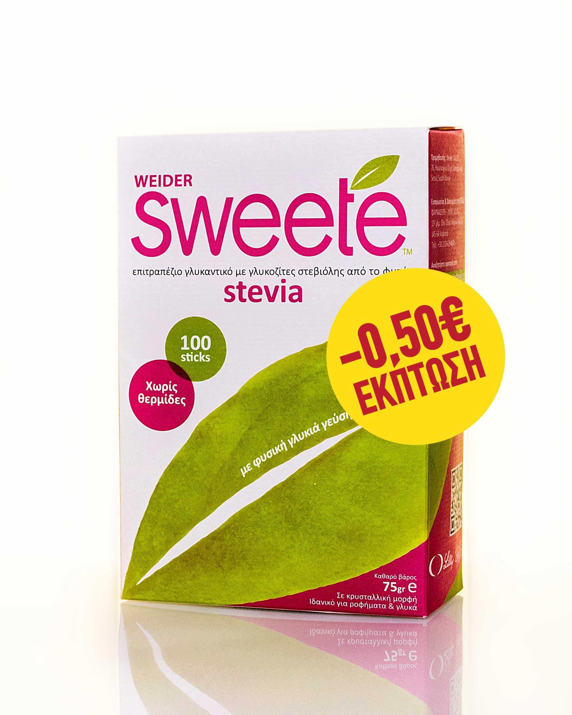 Sweete Στέβια PROMO -0.50€ Υποκατάστατο Ζάχαρης με Στέβια, 100 sticks
