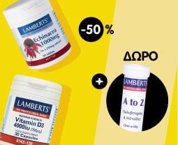 Lamberts Υψηλής ποιότητας συμπληρώματα διατροφής
