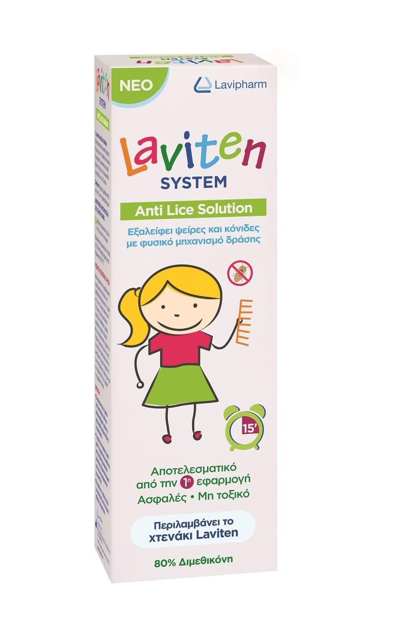 Laviten System Anti Lice Solution Τοπική Λοσιόν με Αντιφθειρική Δράση, 125ml & ΔΩΡΟ Χτενάκι