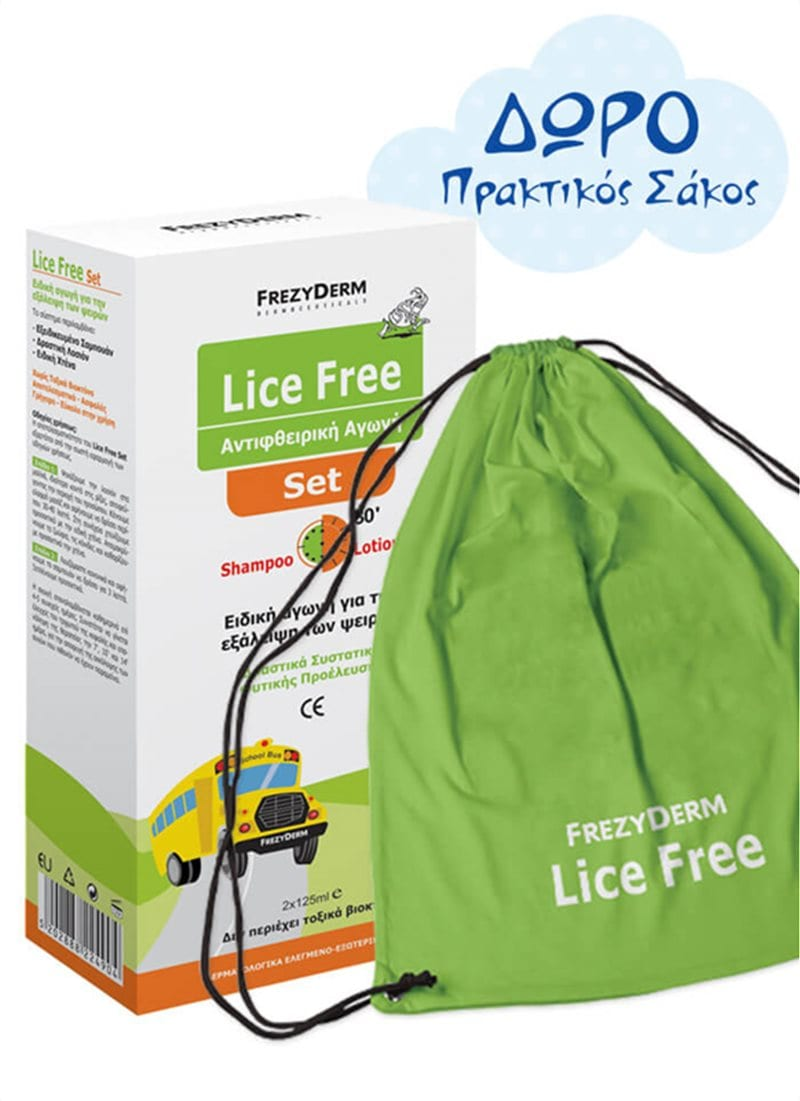Frezyderm Lice Free Anti Lice System Set, 2 x 125ml & Gift Practical bag, 1 pc