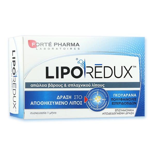Forte Pharma Lipo Redux (LipoRedux)